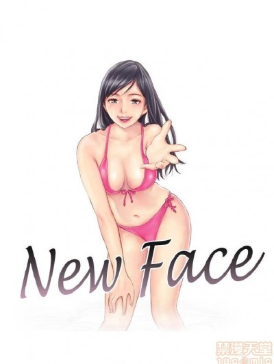 NEW FACE